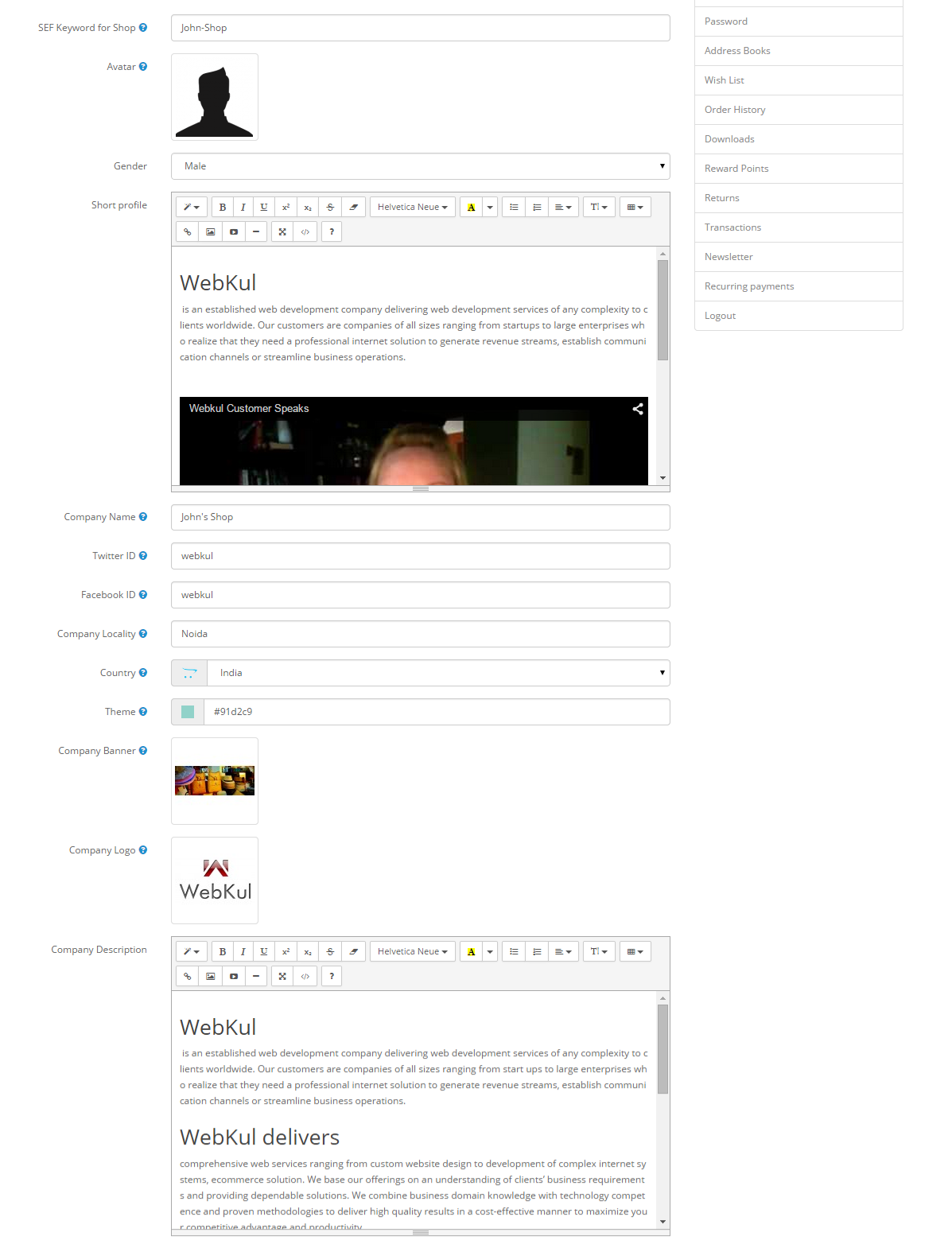 seller profile1