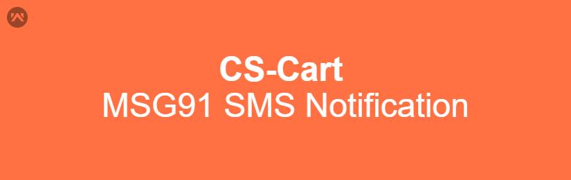 CS-Cart MSG91 SMS Notification