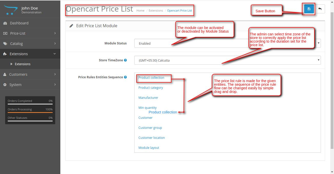 Opencart price list configure page
