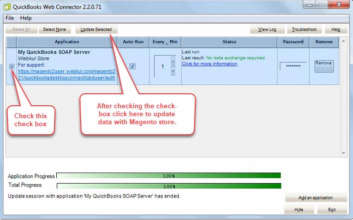 Magento 2 QuickBooks Desktop Connector | Accounting Software Integration