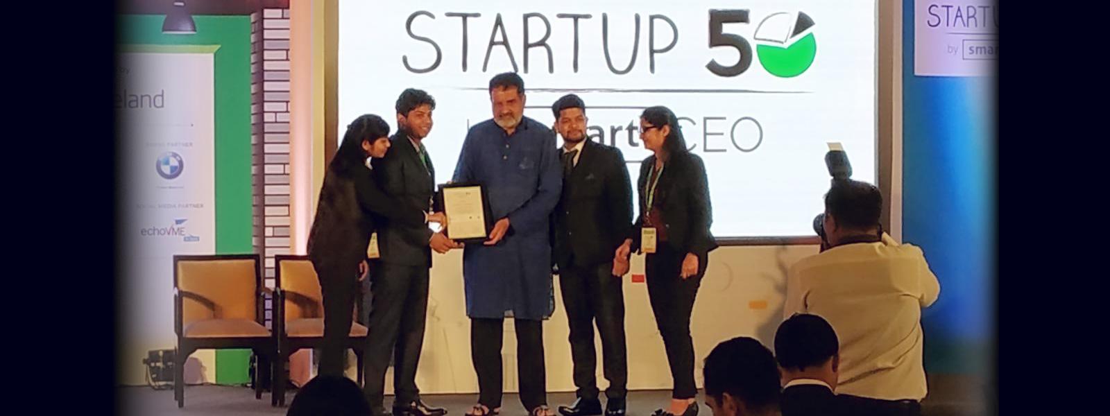 Startup 50 Award